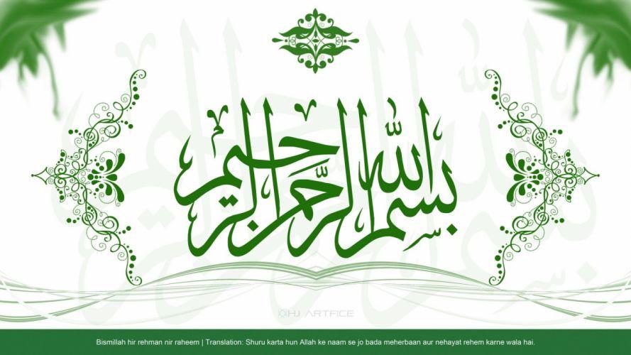 ISLAM religion muslim wallpaper