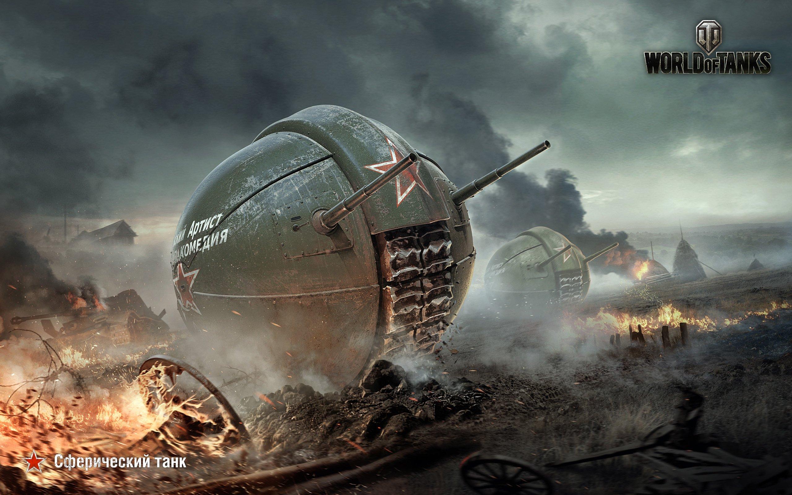 World of tanks ... Battle Tanks Wallpaper