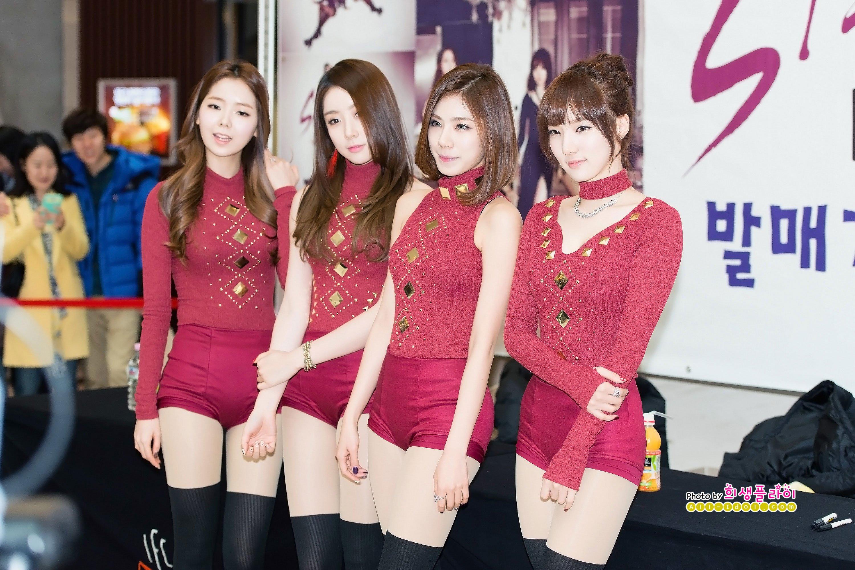 tagged kpop k pop - photo #18