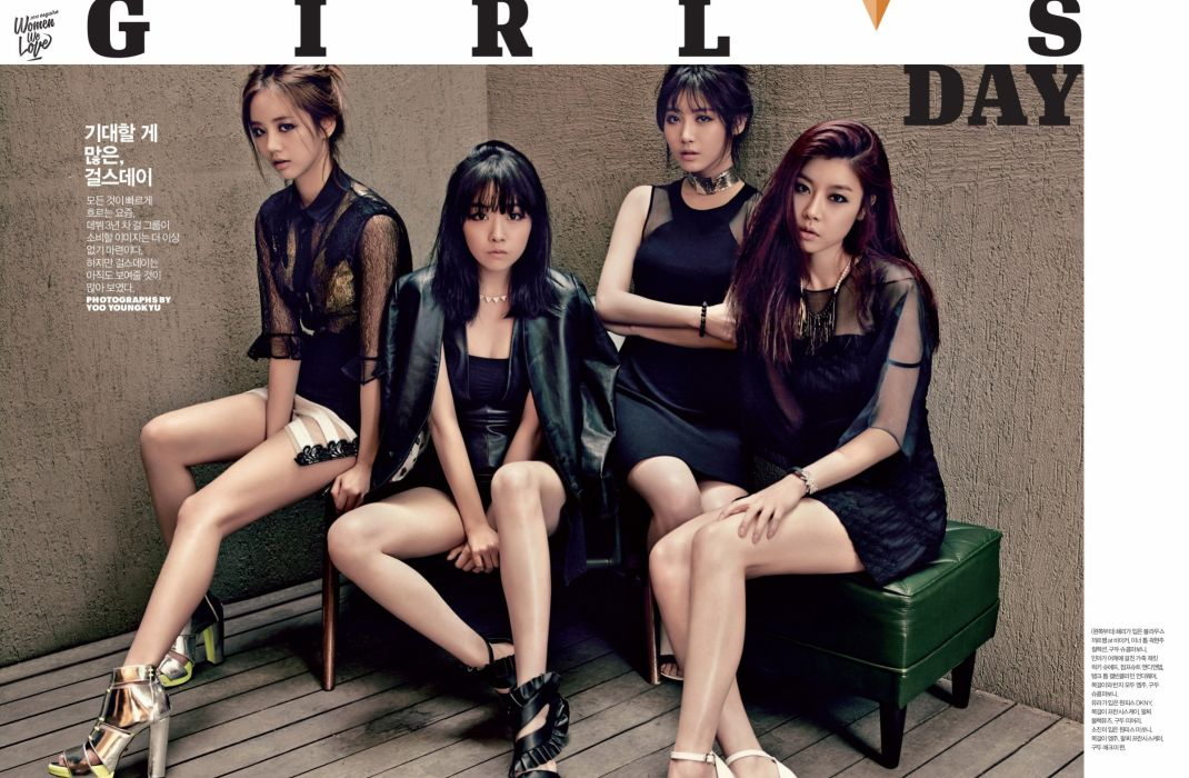 Girls Day Dance Pop Kpop K Pop Girls Day Wallpaper