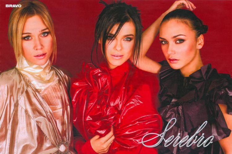 SEREBRO pop rock electronica babe sexy wallpaper
