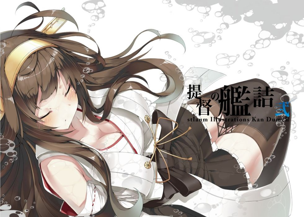 blush breasts brown hair bubbles cleavage headband japanese clothes kongou (kancolle) long hair skirt sleeping thighhighs underwater water wallpaper