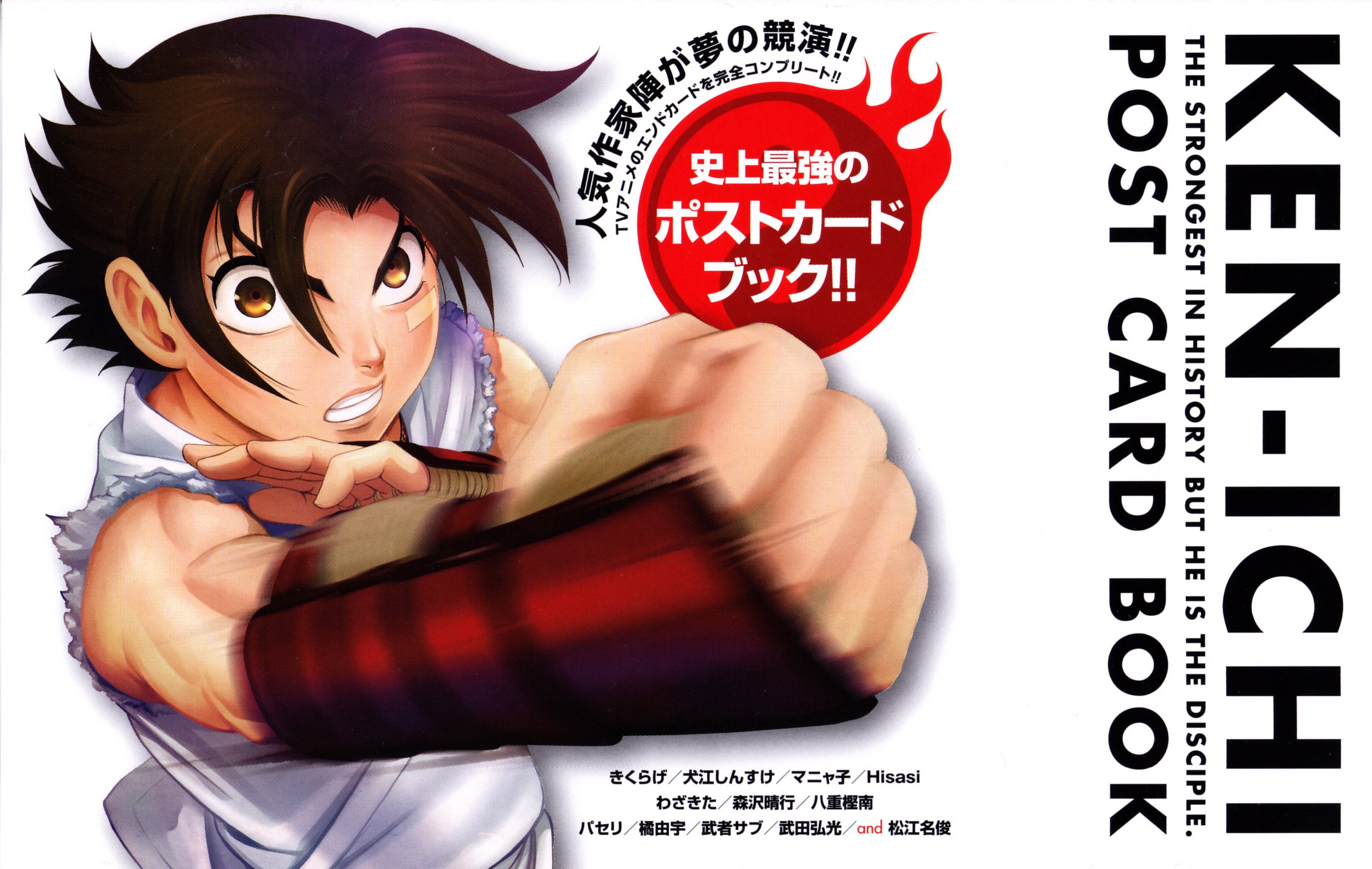 History 039 S Strongest Disciple Kenichi Shirahama Kenichi