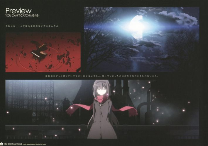 Izumi Bell Mahou Shoujo Madoka Magica YOU CAN'T CATCH ME Akemi Homura Grand Piano Piano wallpaper