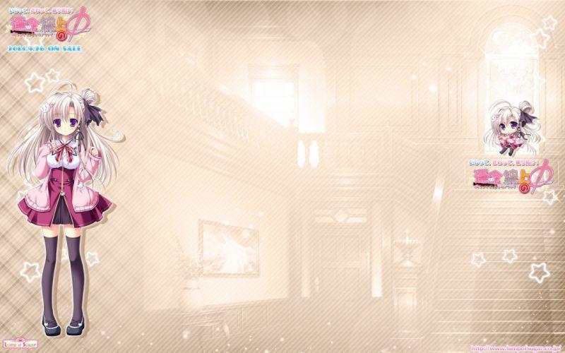 Nanaroba Hana Lump of Sugar Unmei Senjou no Phi Kuon Nagisa Cardigan wallpaper