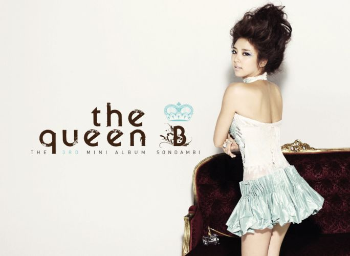 SON-DAM-BI kpop dance r-b k-pop dance babe son dam wallpaper