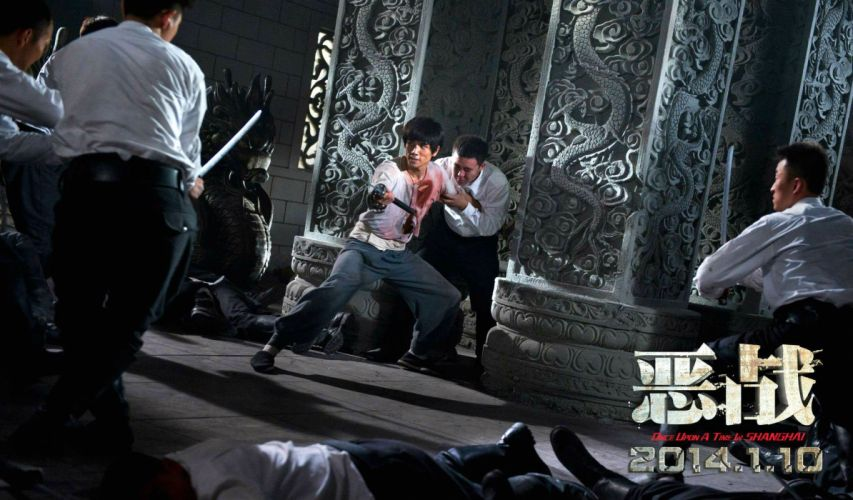 ONCE UPON TIME SHANGHAI action crime martial arts fighting wallpaper