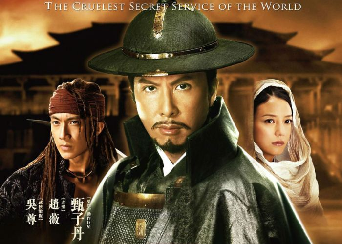 14-BLADES martial arts action drama history fighting blades wuxia wallpaper