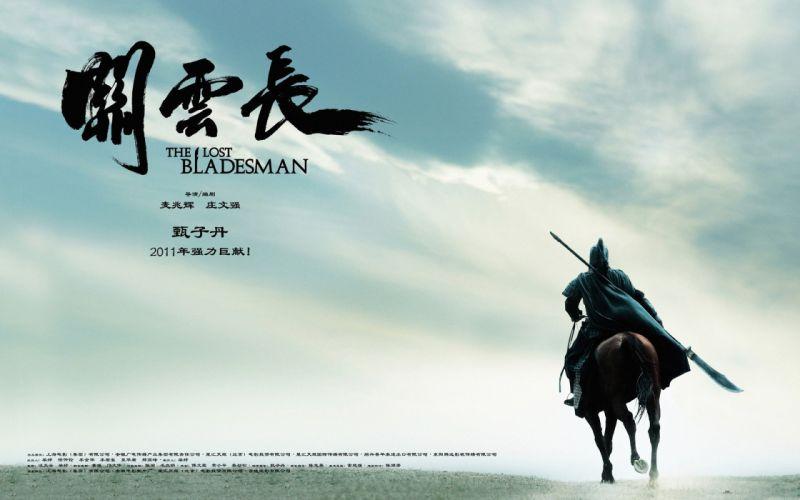 THE LOST BLADESMAN martial arts fighting drama action biography wallpaper