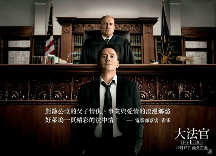 THE JUDGE drama crime comedy downey wallpaper