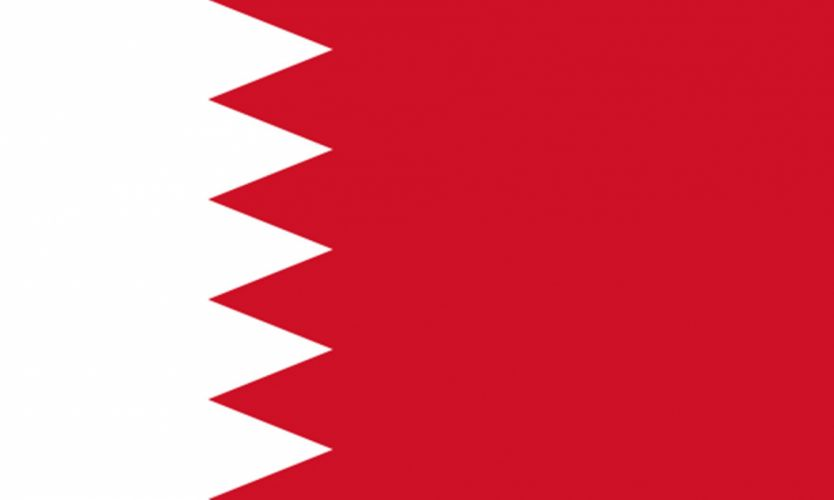 Bahrain wallpaper