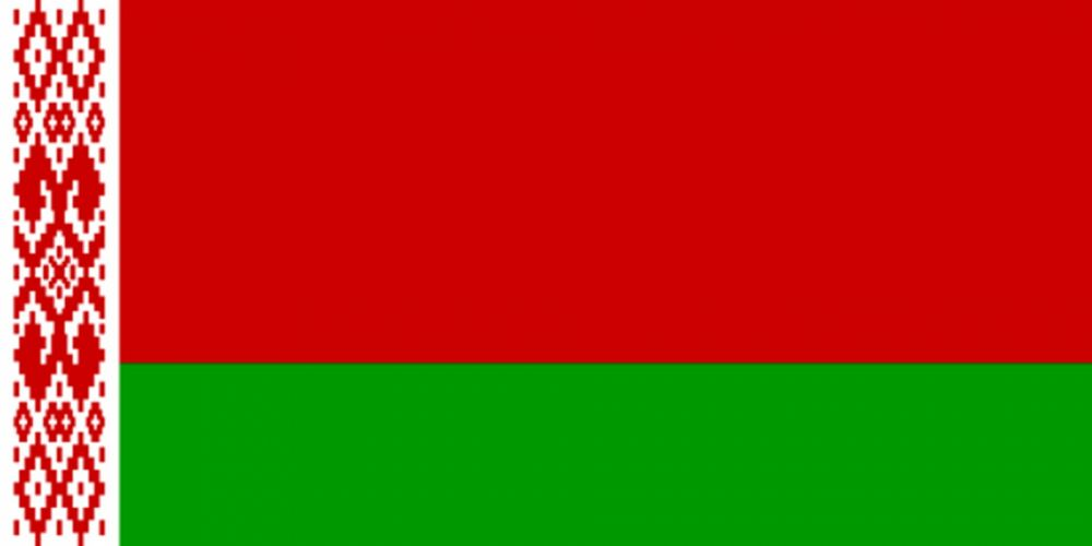Belarus wallpaper