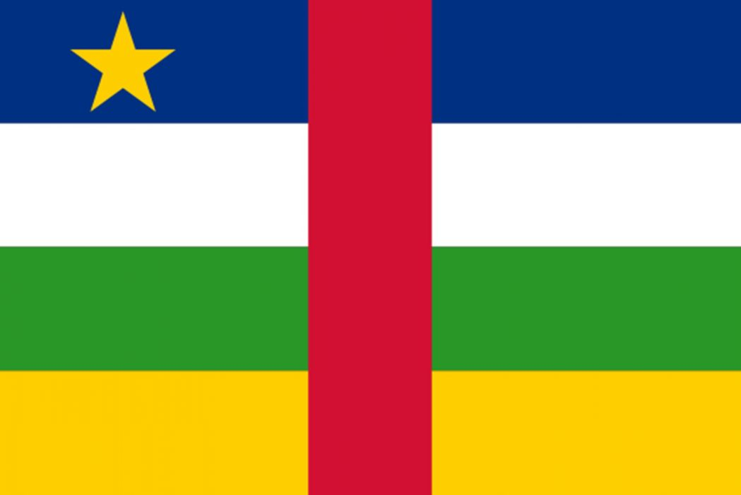 Central African Republic wallpaper