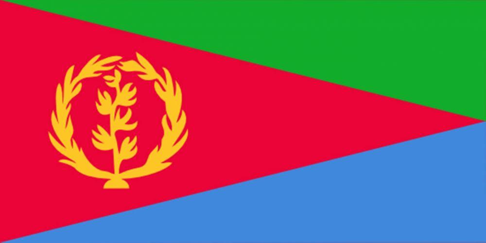 Equatorial Guinea wallpaper