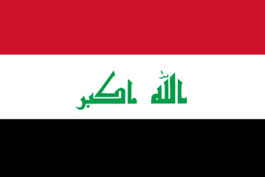 Iraq wallpaper