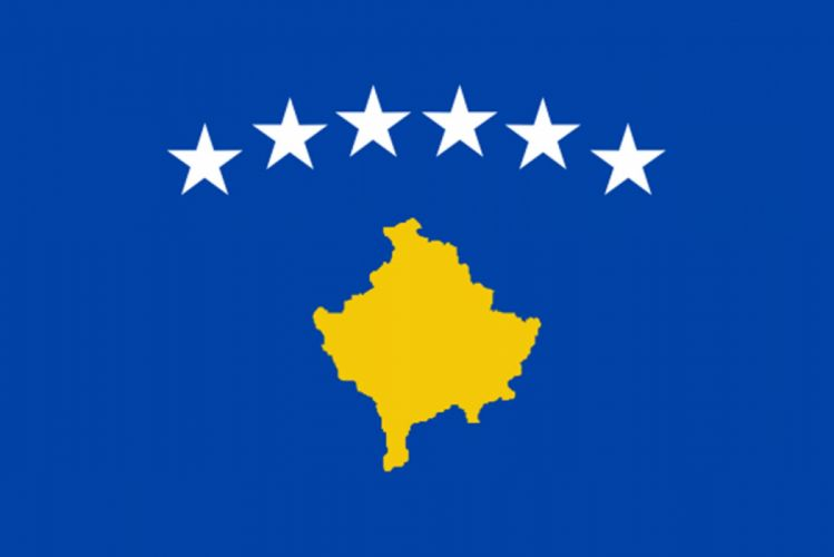 Kosovo wallpaper