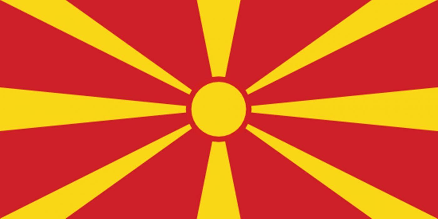 Macedonia wallpaper