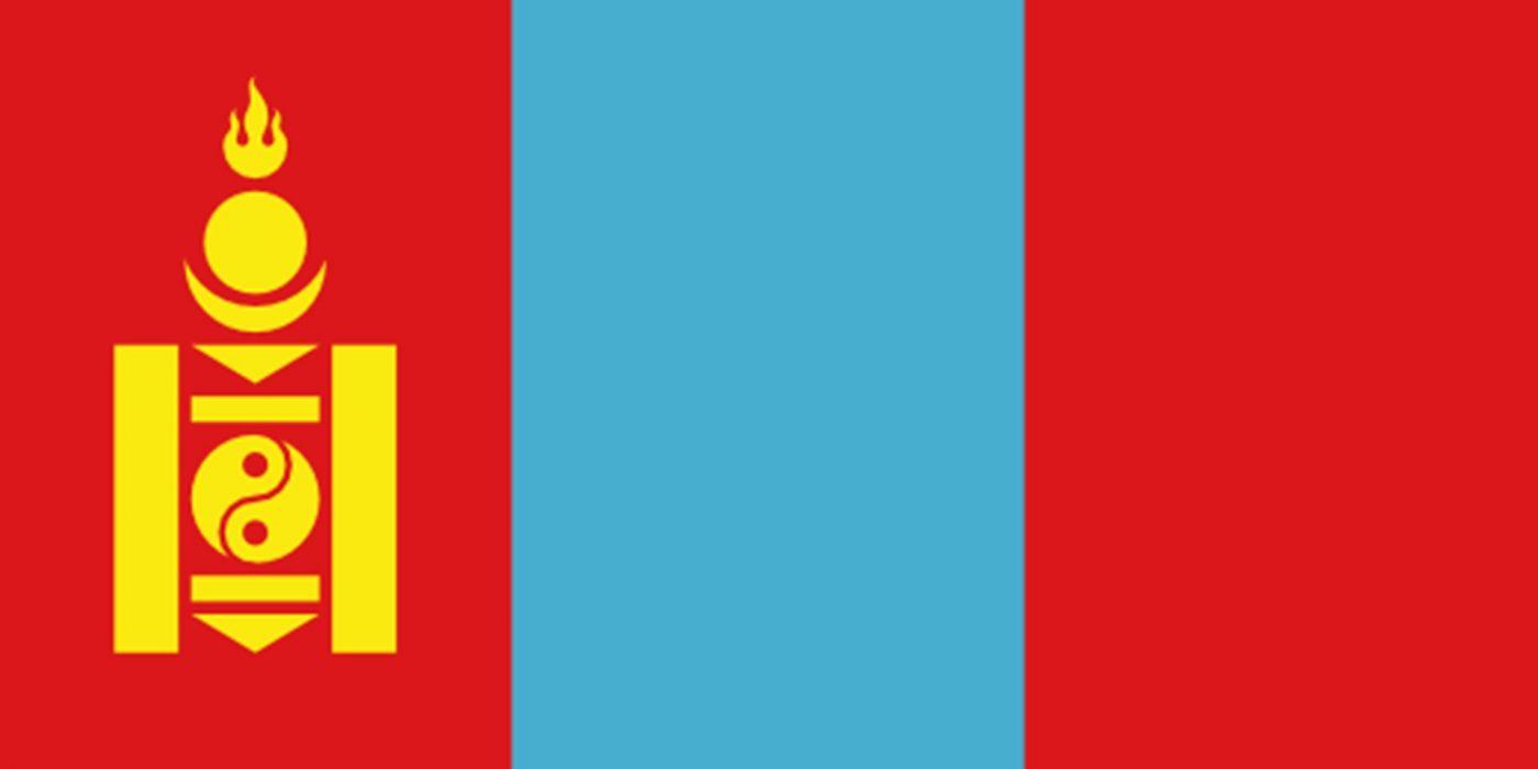 Mongolia wallpaper