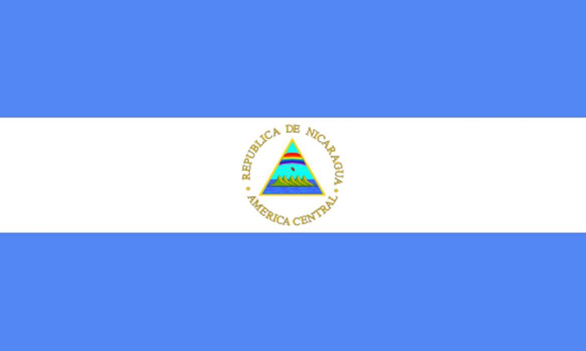 Nicaragua wallpaper