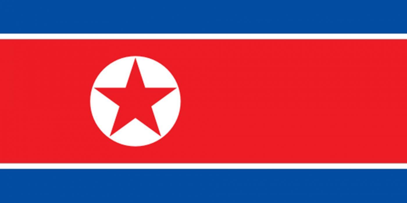 North Korea wallpaper