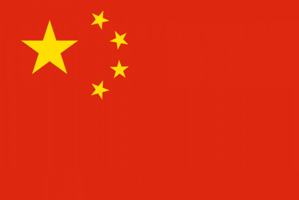 People's Republic of China wallpaper
