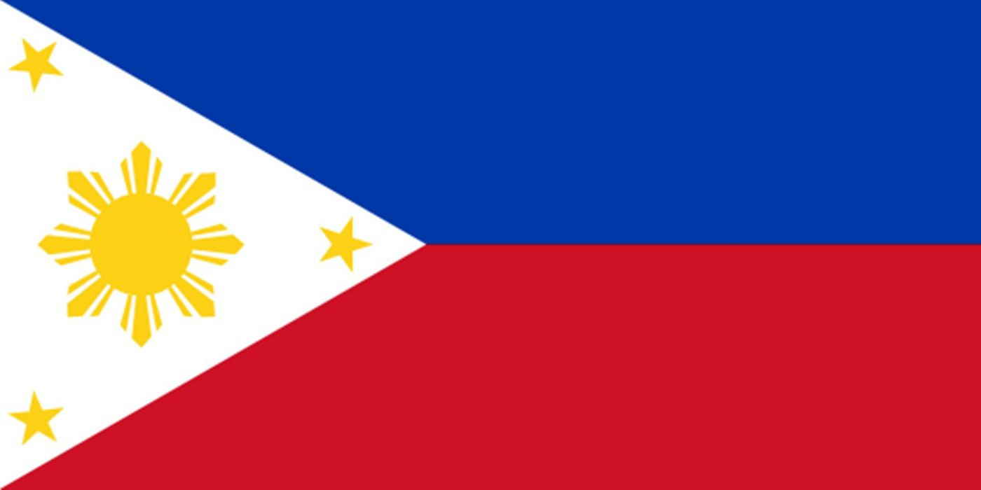 Philippines wallpaper