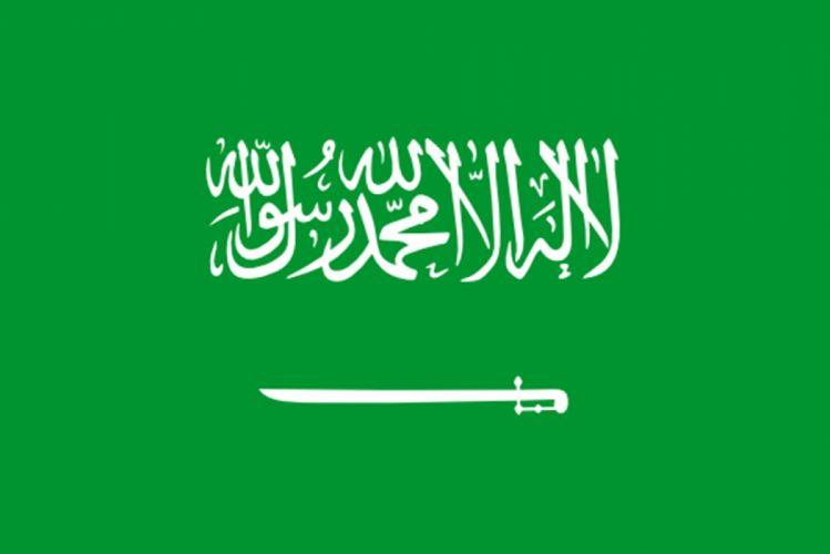 Saudi Arabia wallpaper