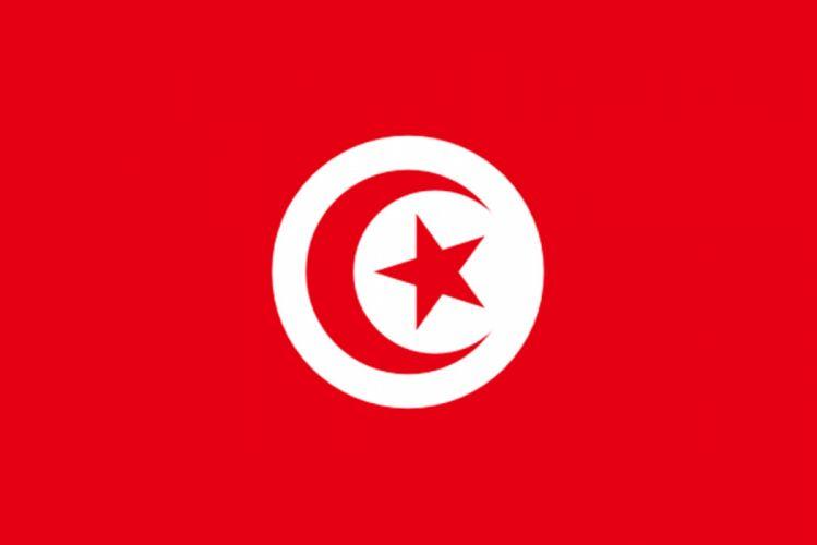 Tunisia wallpaper