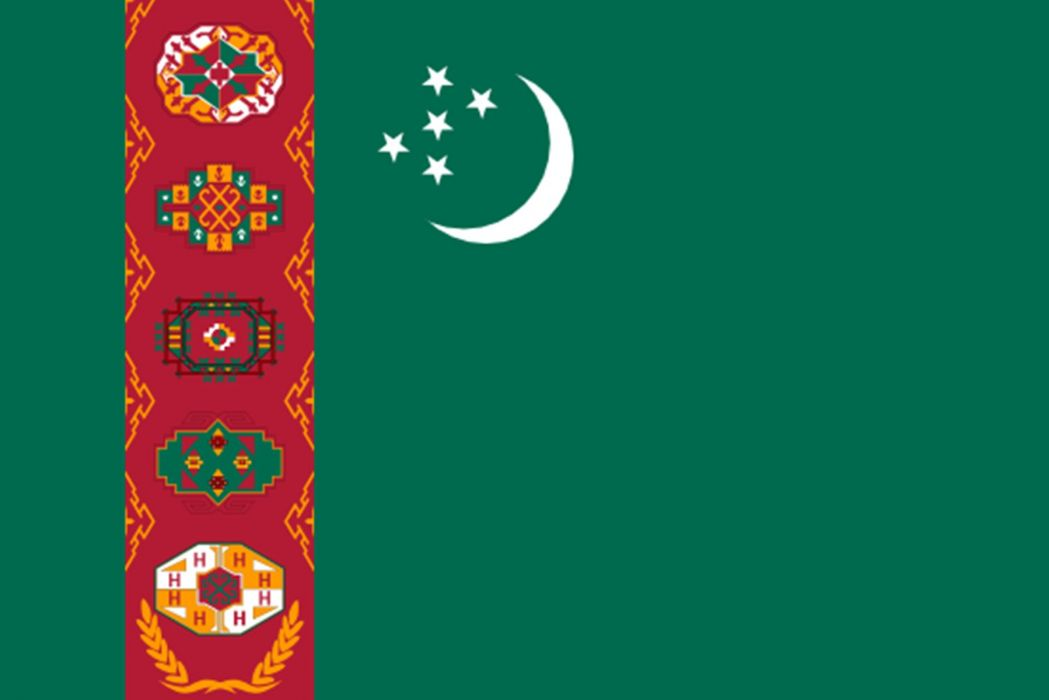 Turkmenistan wallpaper