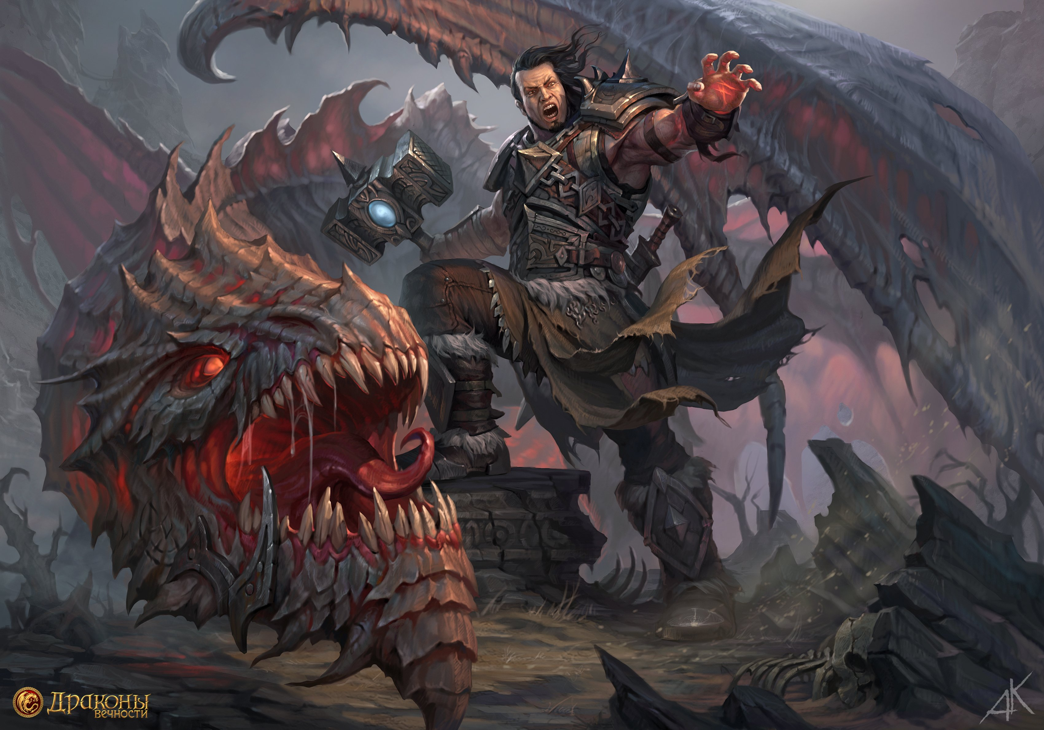 Armored Dragon Wallpaper Dragon Warrior Dragon Eternity