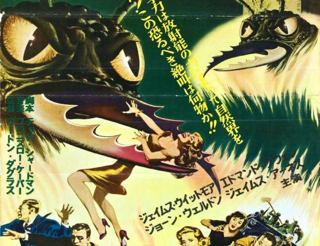 THEM horror thriller sci-fi poster wallpaper