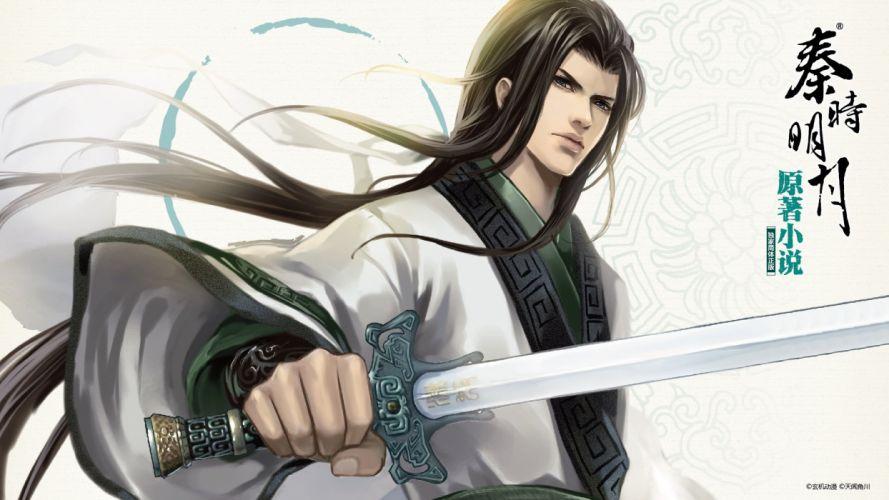 samurai long hair sword cool guy anime wallpaper