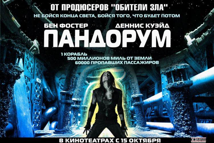 PANDORUM action horror mystery sci-fi apocalyptic wallpaper