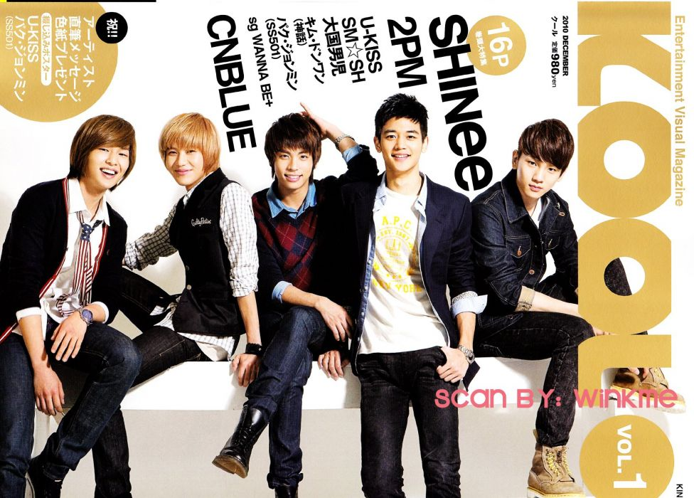 SHINee kpop contemporay dance electronic k-pop wallpaper