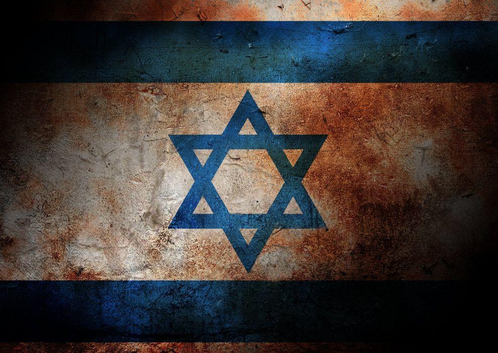 Israel wallpaper
