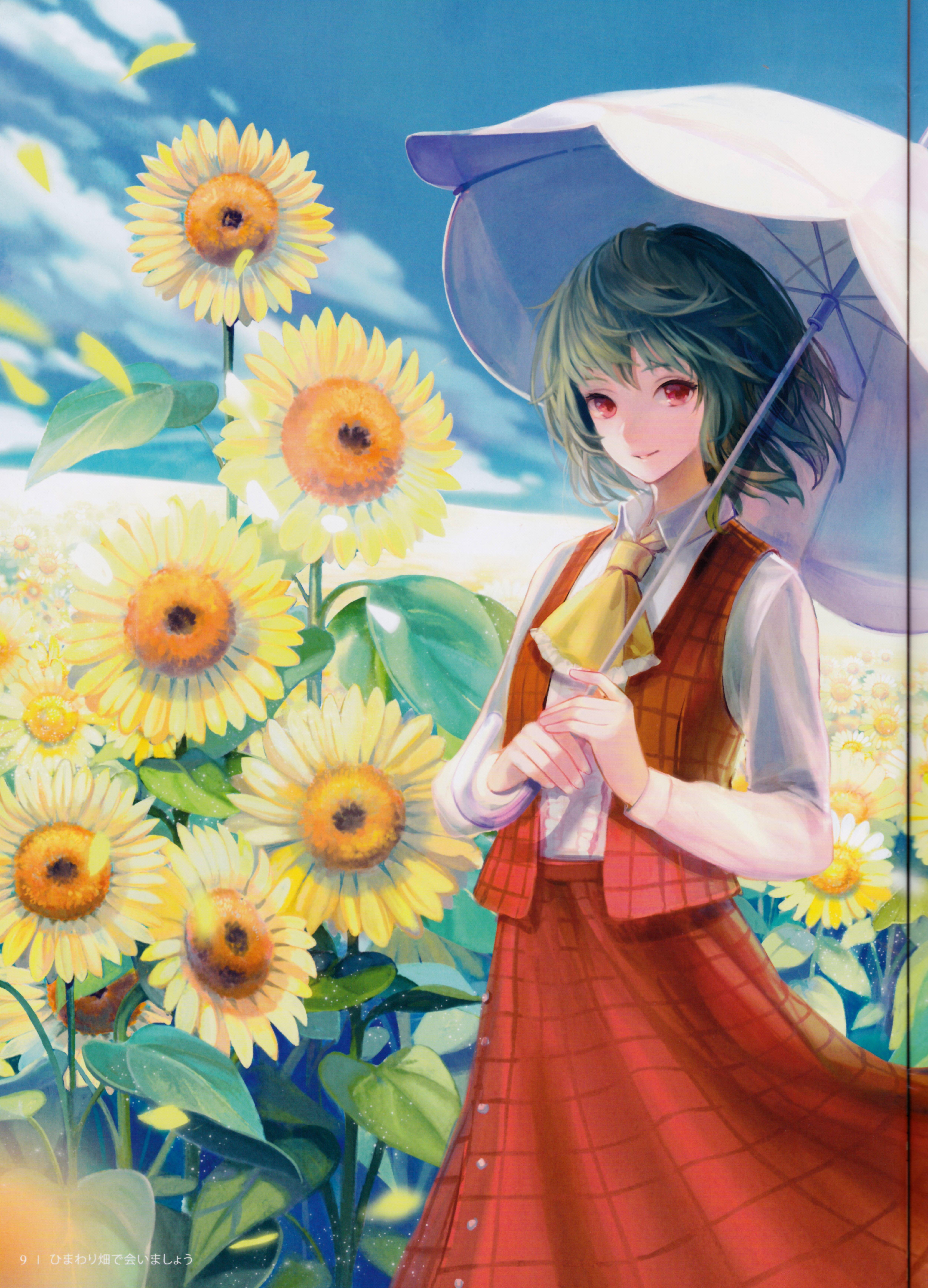 Flowers Green Hair Red Eyes anime girl touhou wallpaper