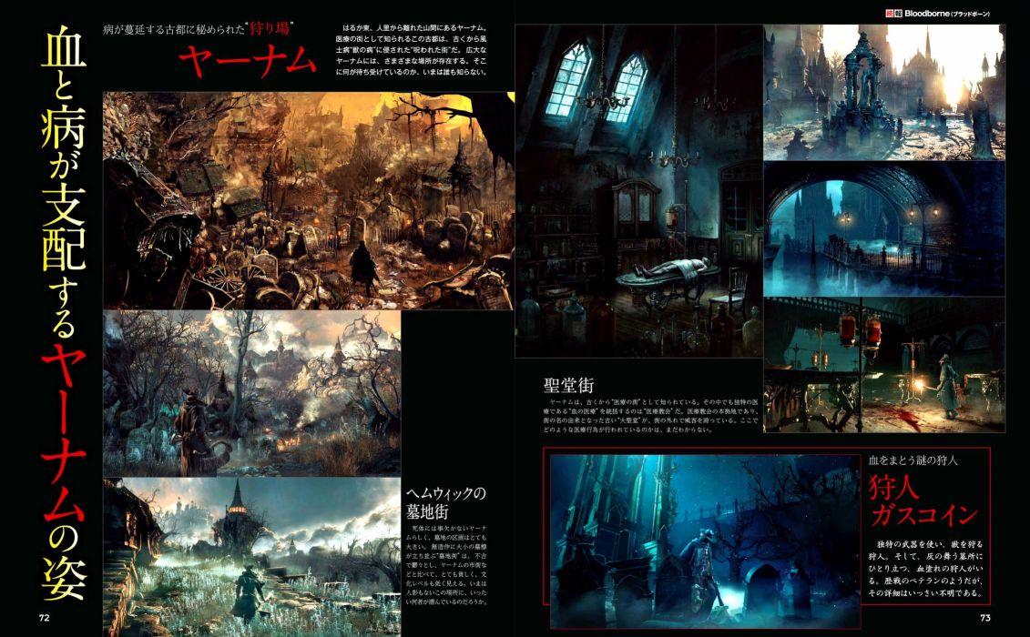 BLOODBORNE rpg action fighting gothic survival apocalyptic dark sci-fi horror fantasy wallpaper