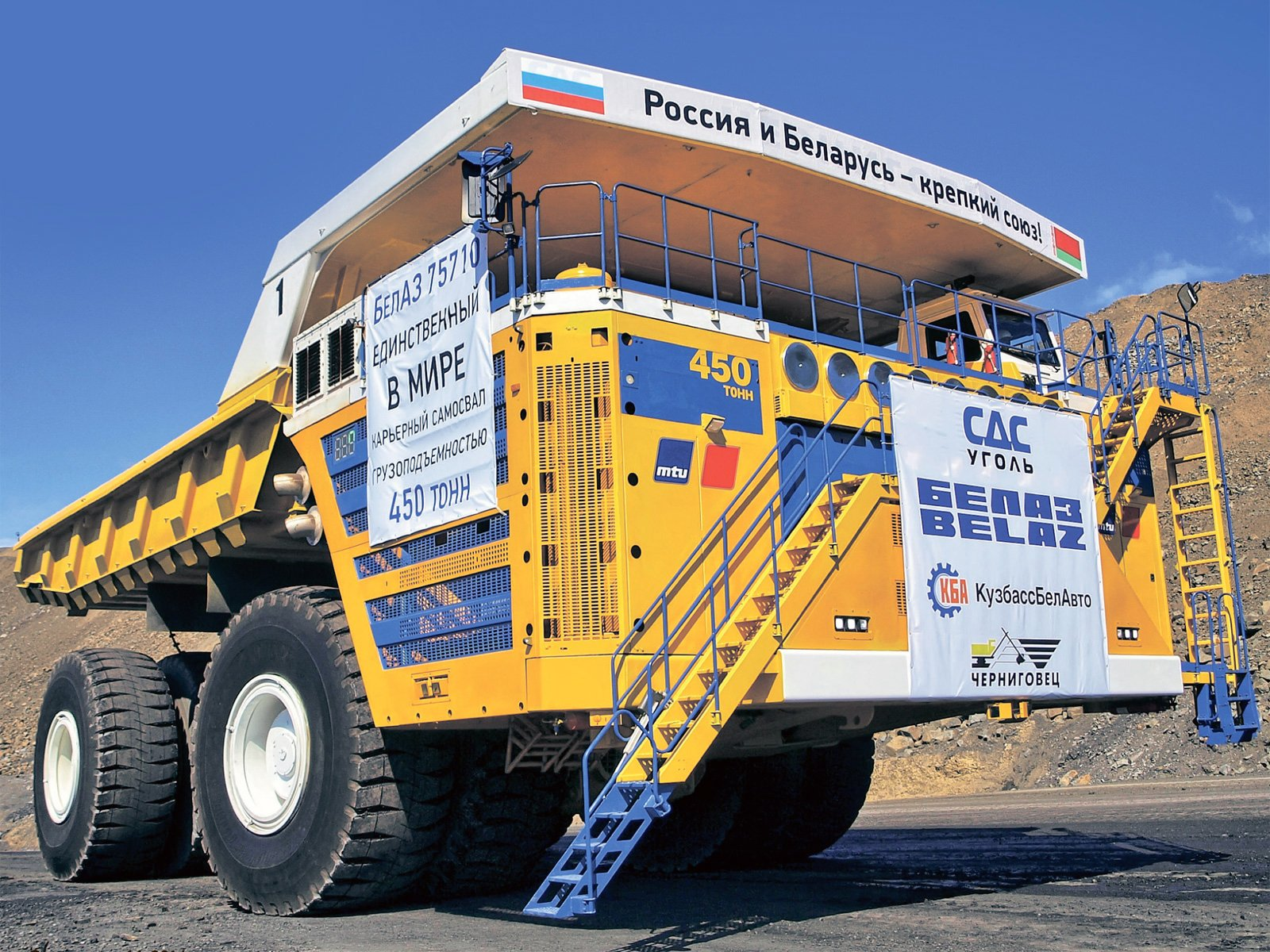 BelAZ_75710_quarry_dump_semi_tractor_construction on Tractor Truck