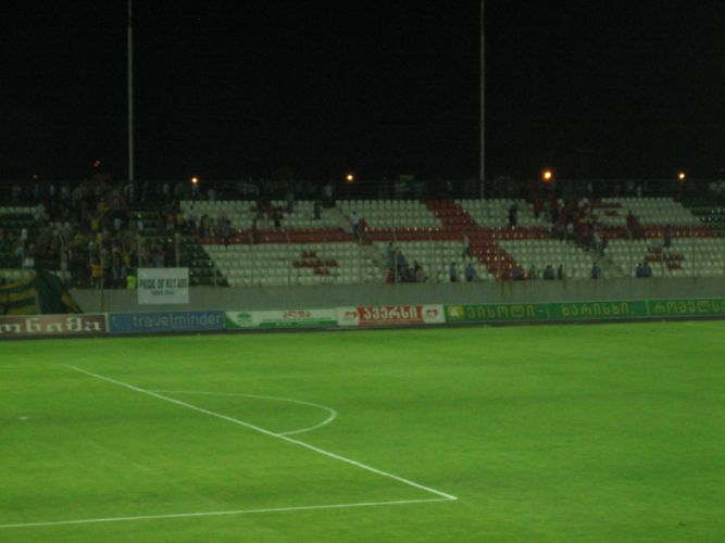 Kutaisi stadium wallpaper