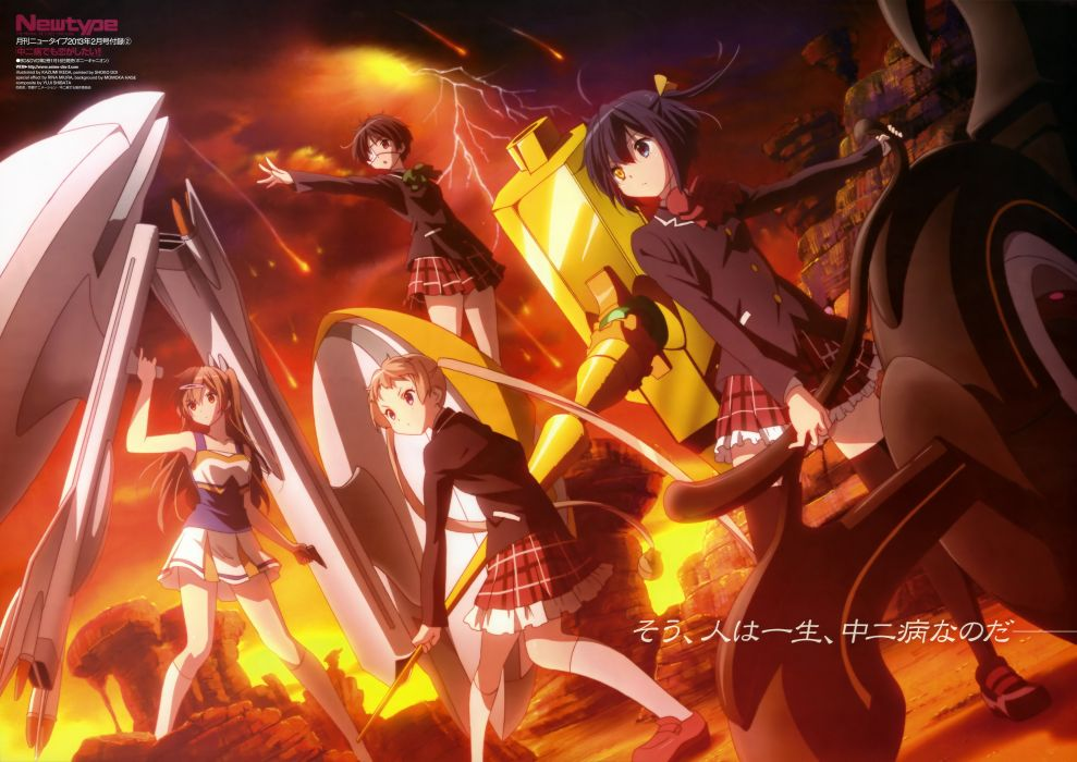 Chuunibyou anime girl lovely wallpaper