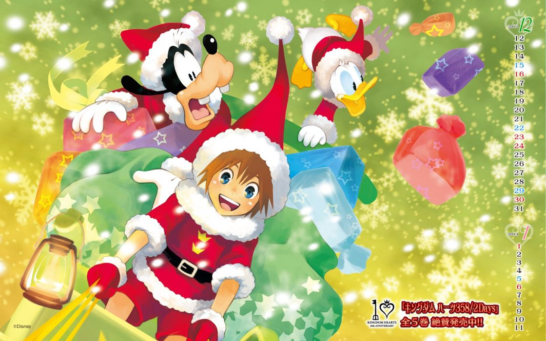 Disney Kingdom Hearts Donald Duck Sora (Kingdom Hearts) Goofy Christmas wallpaper