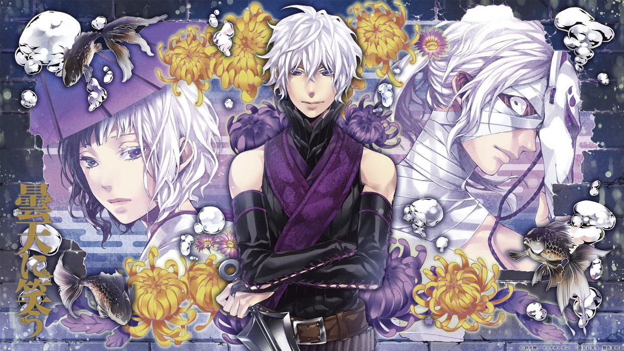 Donten ni Warau Kinjou Shirasu Crossed Arms Bandaid Kotarou Fuuma wallpaper
