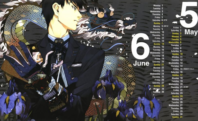 Tokyo Kushu Tokyo Ghoul 2015 Special Illustration Calendar Amon Koutarou Looking Away Dragon wallpaper