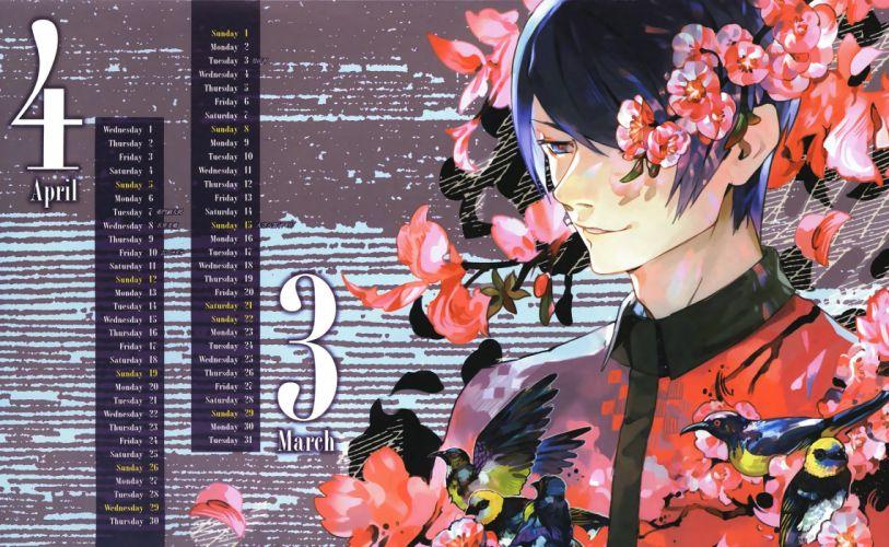 Tokyo Kushu Tokyo Ghoul 2015 Special Illustration Calendar Tsukiyama Shuu One Eye Showing wallpaper