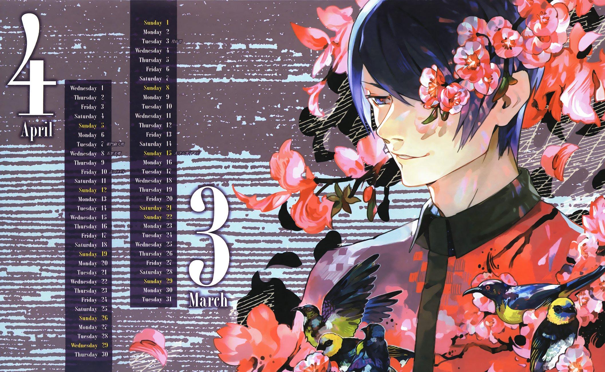 Special Illustration Calendar Tokyo Ghoul : Tokyo kushu ghoul special illustration calendar