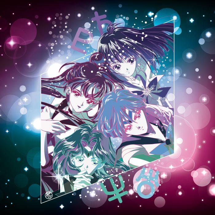 Bishoujo Senshi Sailor Moon Outer Senshi wallpaper