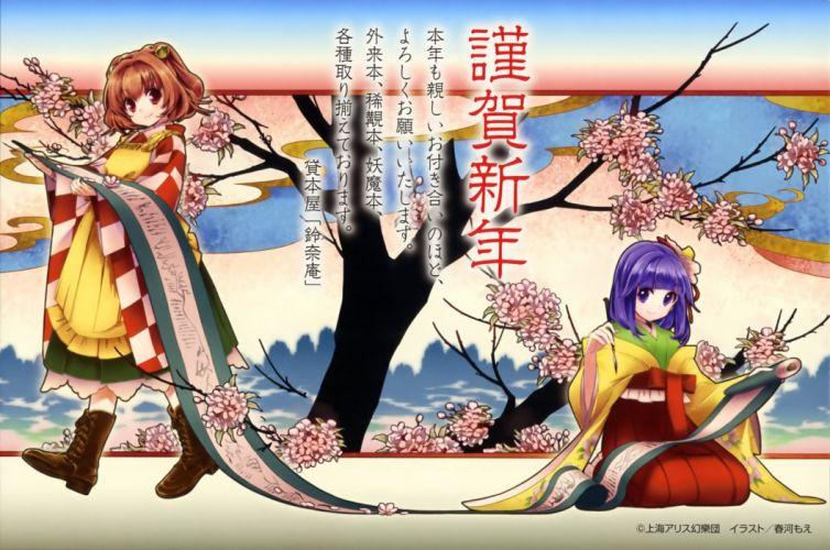 Touhou Motoori Kosuzu Hieda no Akyuu wallpaper