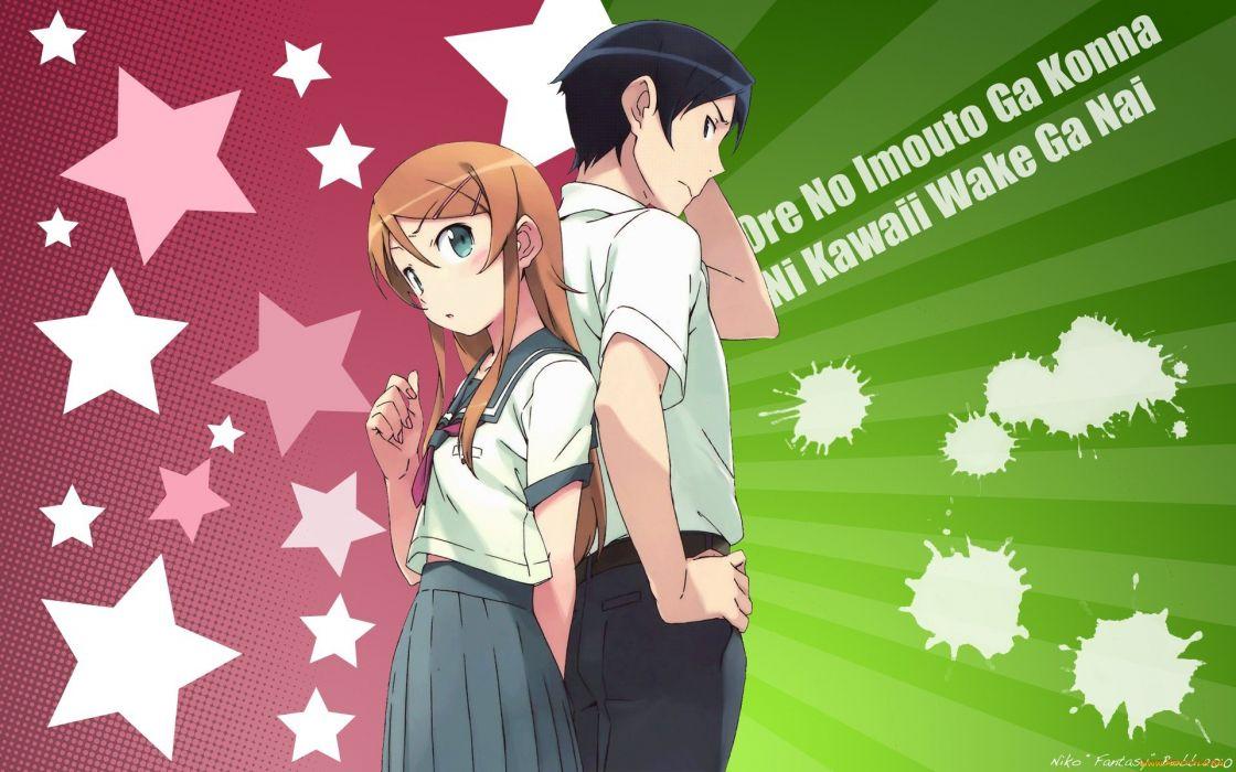 Ore no Imouto ga Konnani Kawaii Wake ga Nai wallpaper