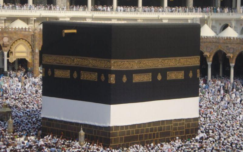 Mecca auY wallpaper