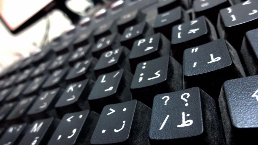 Arabic Keyboard wallpaper